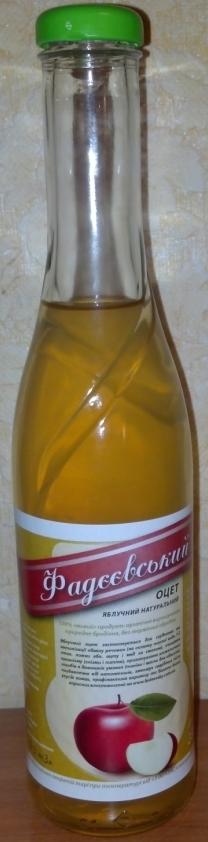 уксус яблочный натуральный бутылка 0,33