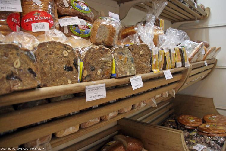 7 Ситуация и с хлебобулочными