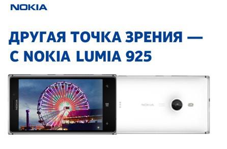 Lumia925_hub_media-support_banner_728x250