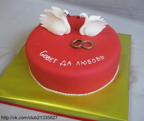 Торт из мастики свадебный своими руками