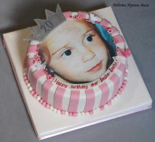 торт с вафельной картинкой портрет хватает