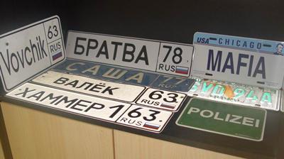 http://pics.livejournal.com/dm_b/pic/00034hdz