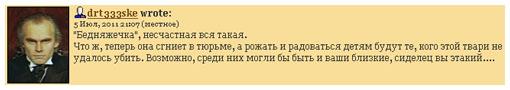 http://pics.livejournal.com/dm_b/pic/000c2e5x