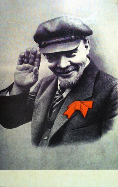 Ленин. 1920 год