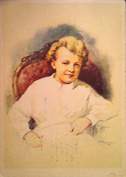 Ленин в детские годы