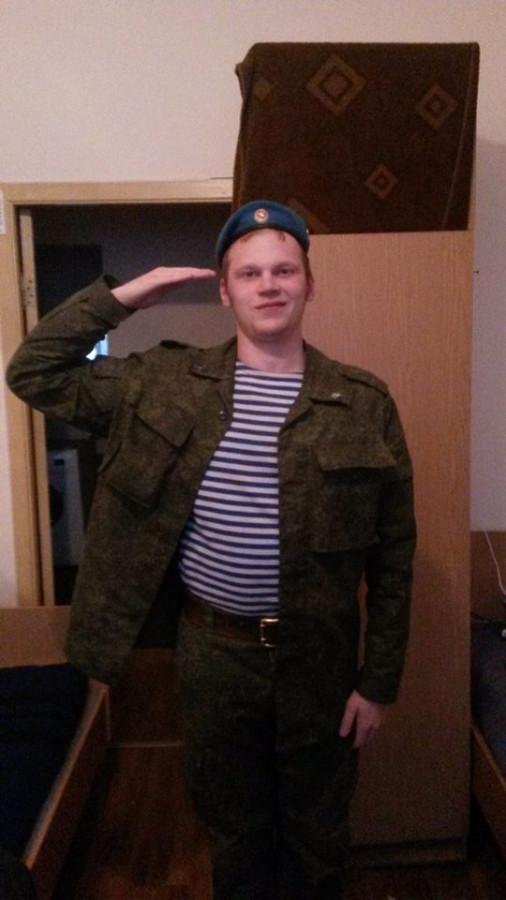 maximov_5_1
