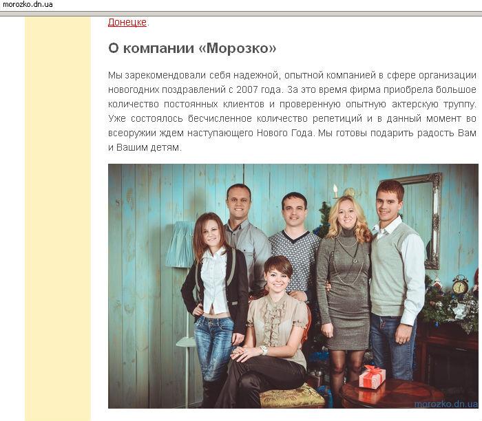 Gubarev_P_1_1