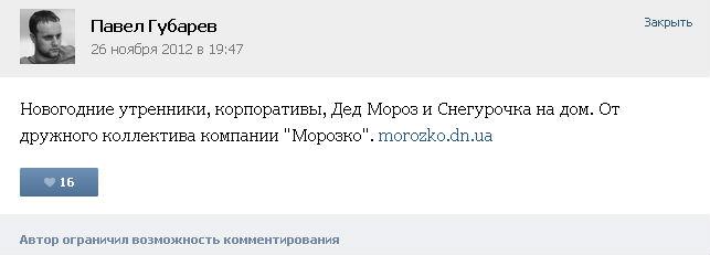 Gubarev_P_2_1