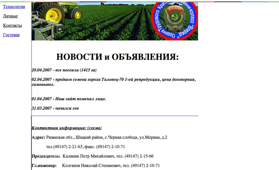 Снимок экрана 2014-01-17 в 15.01.10