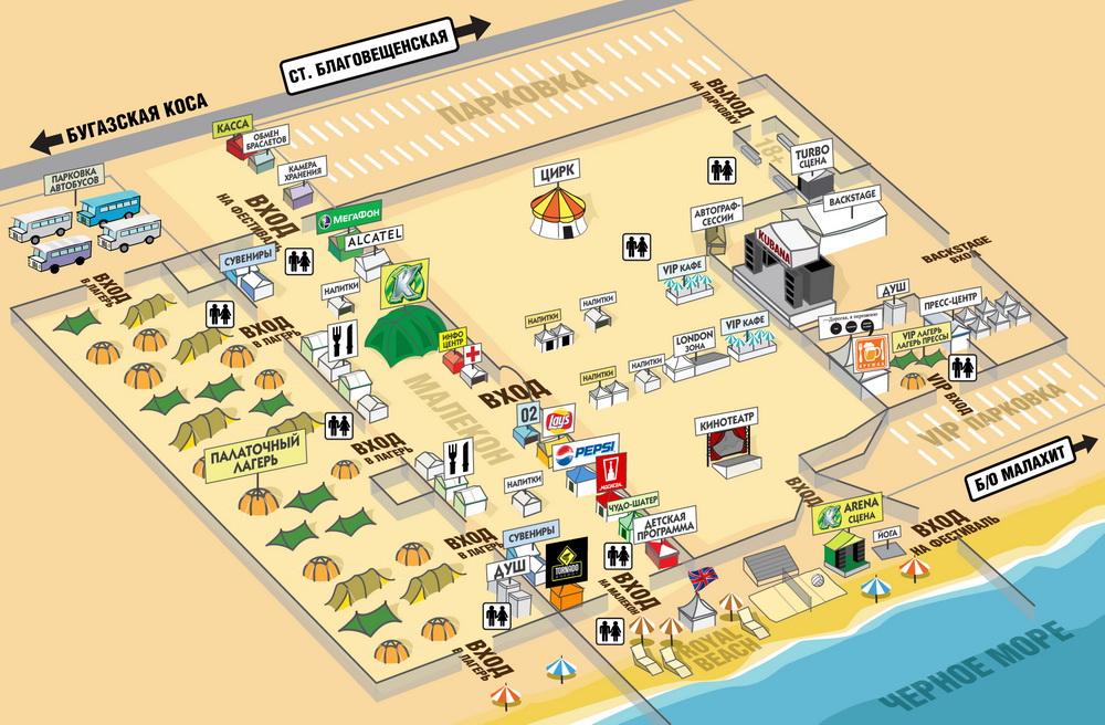 Карта-схема фестиваля