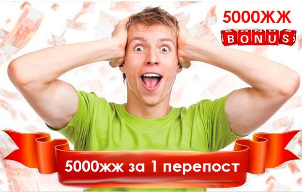 http://ic.pics.livejournal.com/dmcokol/36595070/2977/2977_900.jpg