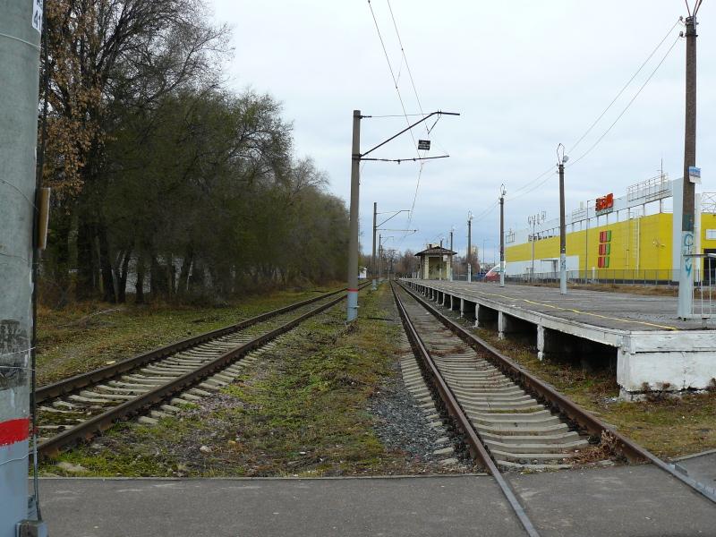 Varya_station.JPG