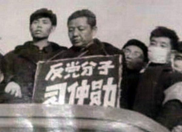 За что отец Си Цзиньпина сидел в тюрьме
