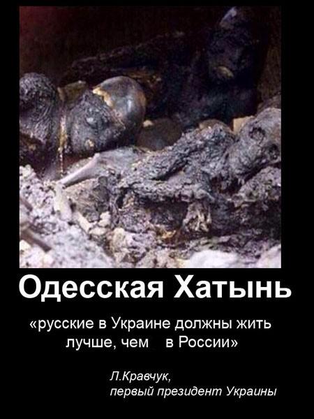 Odessa-traur02