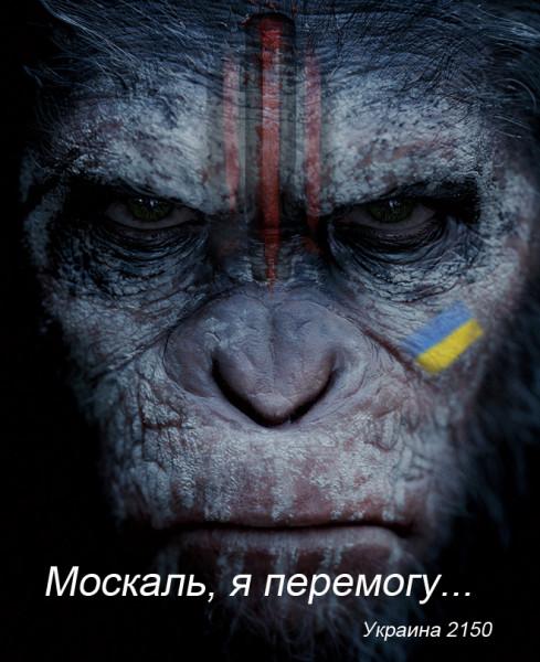 Ukraine2150