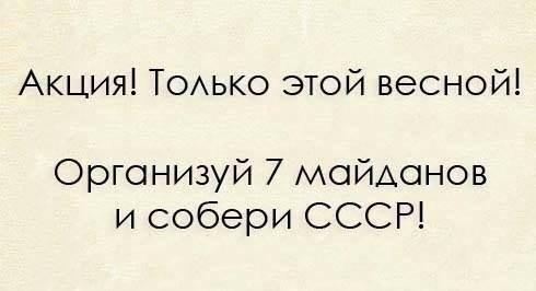 111306486_marazmikimaydan________