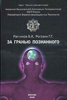 book-1b