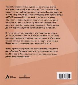 2015-Zoltovski_Oblozka2