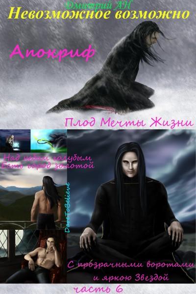 НВ_Обложка_ч6