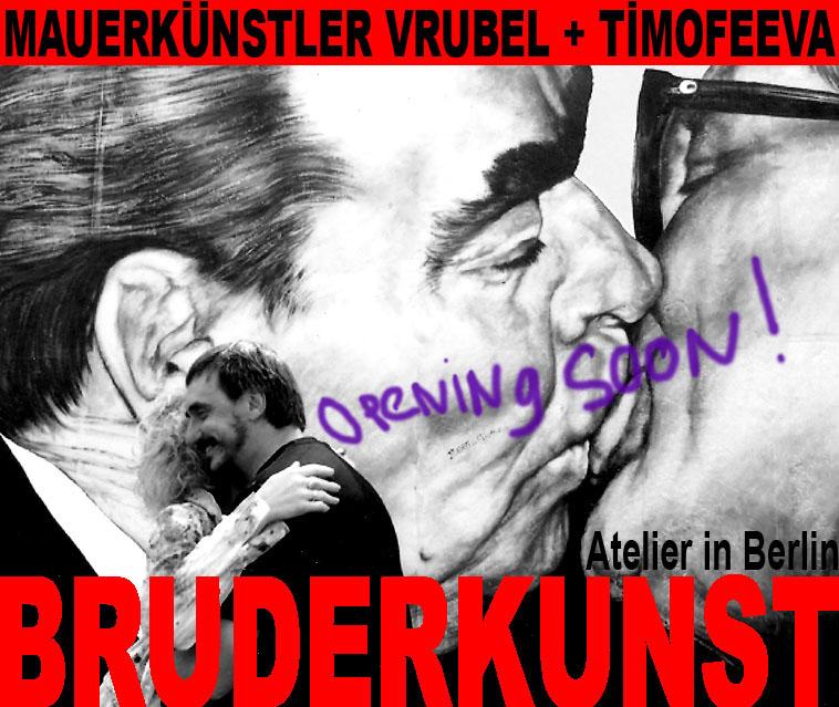 Vrubel & Timofeeva Atelier in Berlin2.PRINT