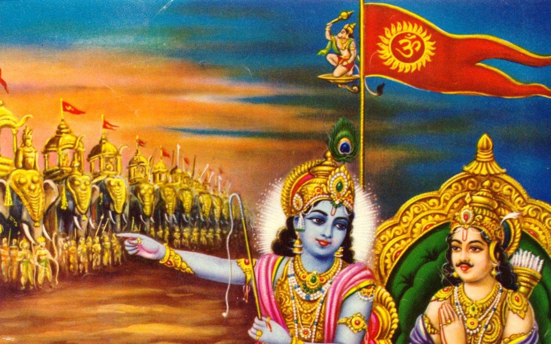 Bhagavath geetha messages