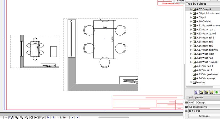 Модель Дома Архикад 13