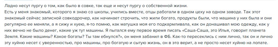 sovkodrocher.png