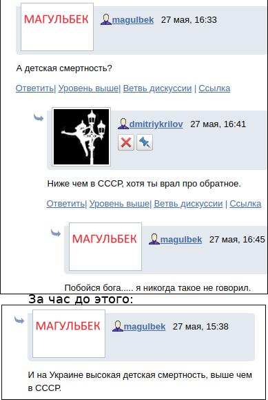 magulbek_vret.png