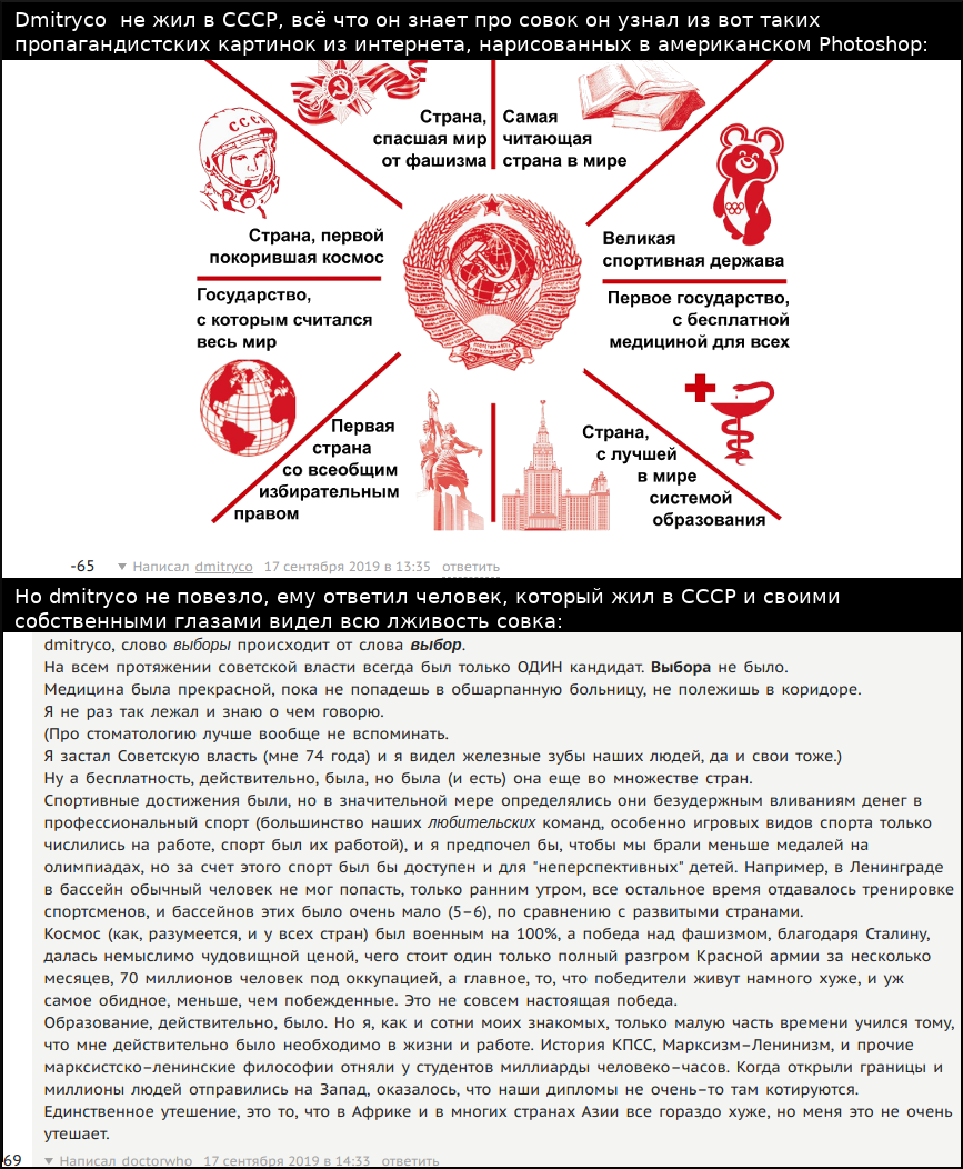 https://alles.d3.ru/dotianulsia-i-sozdal-obshchestvo-gnid-1847278/#25812563