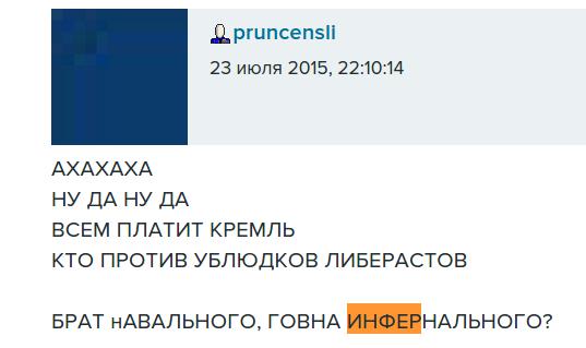 Screenshot_2015-10-10_01-44-49.png