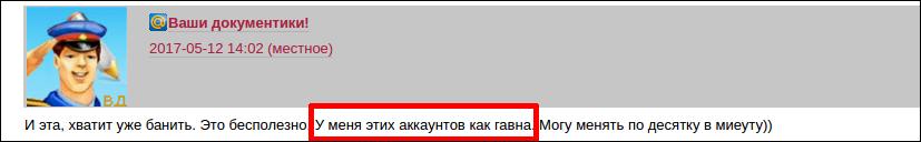 kremlebot_vashi_documentiki.png