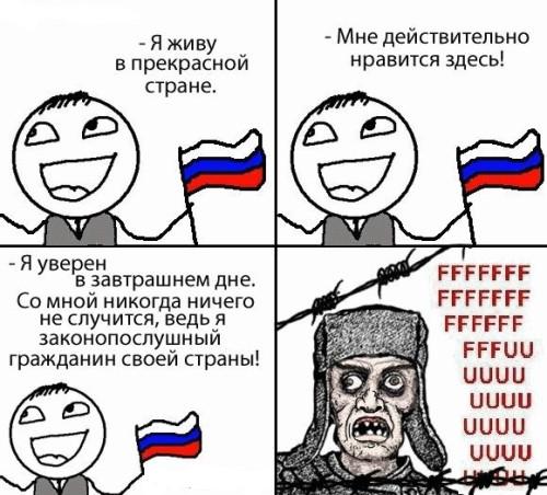 love_russia