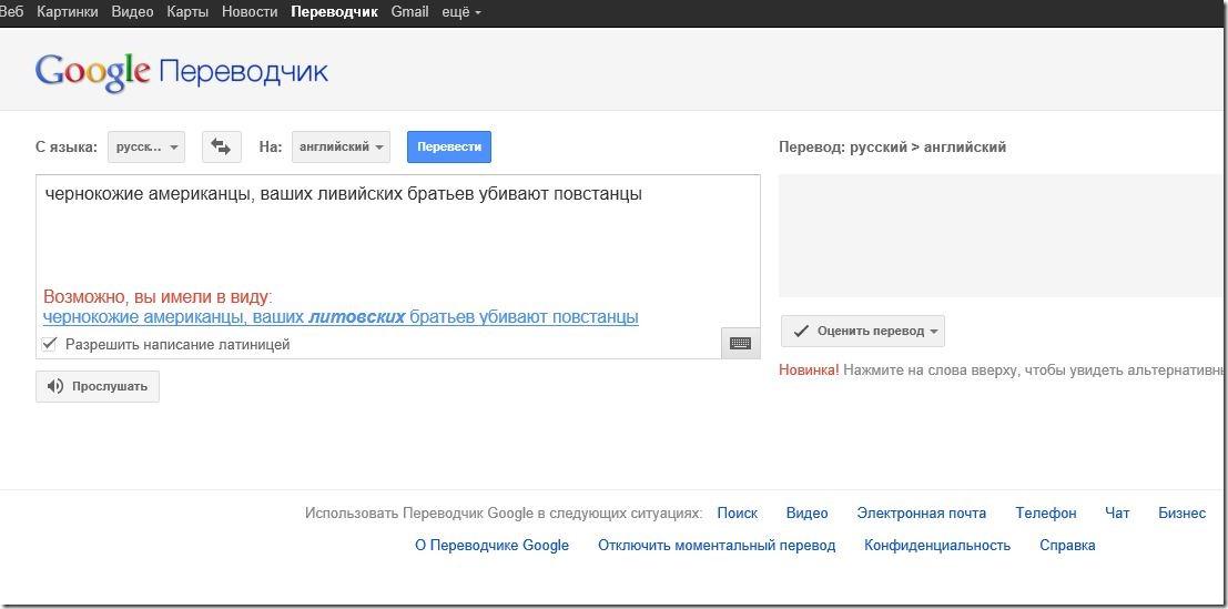 Снимок google