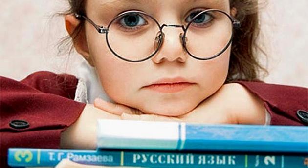 Картинки по запросу русский язык