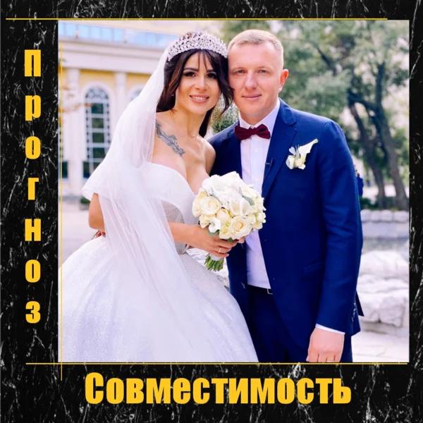 ИЛЬЯ ЯББАРОВ+ АНАСТАСИЯ ГОЛД