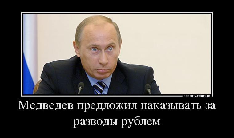 demotivators_ru