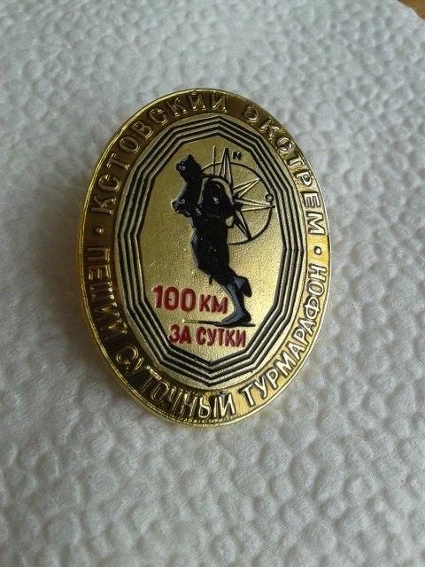 Kstovskiy Extrem