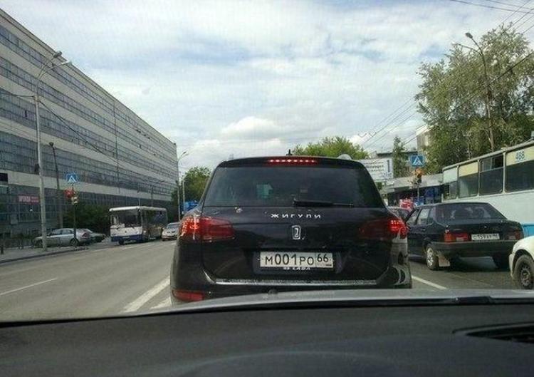 Жигули))