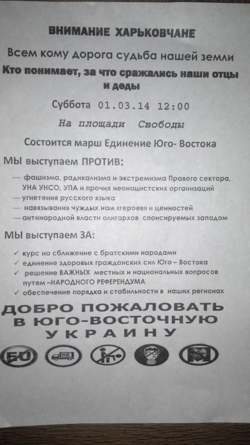 2014228223732