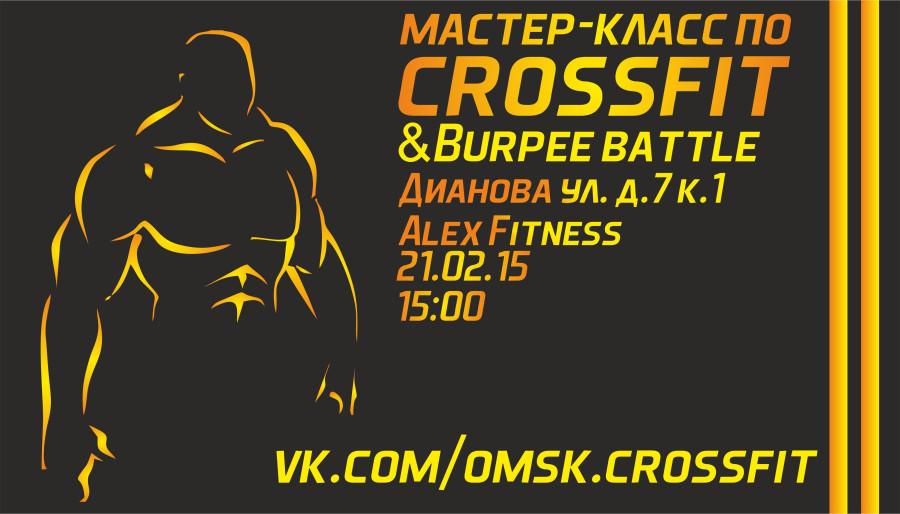 Мастер-класс по кроссфиту и Burpee battle в Омске - Слушай сердце.