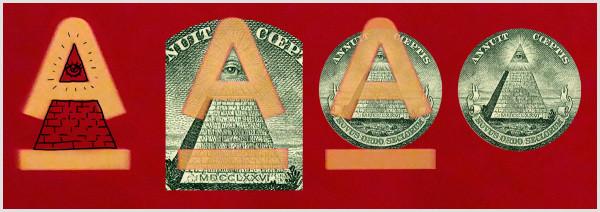 12-09_Альфа-и-Омега_Пирамида