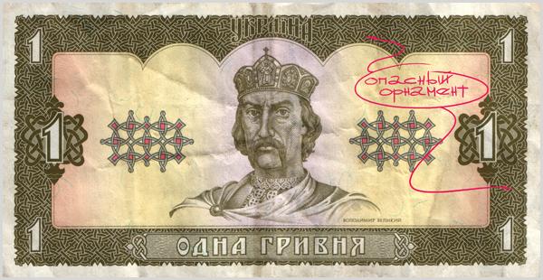 Альфа форекс украина