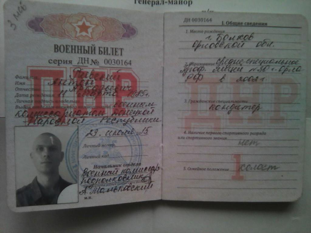 raevskiy-3-1024x768.jpg