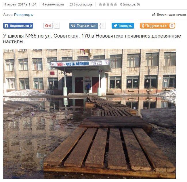 """Тиллерсон перед визитом в Москву провел телефонные консультации с Порошенко: """"Вашингтон не допустит никаких пакетных договоренностей по Украине и Сирии"""" - Цензор.НЕТ 8603"""