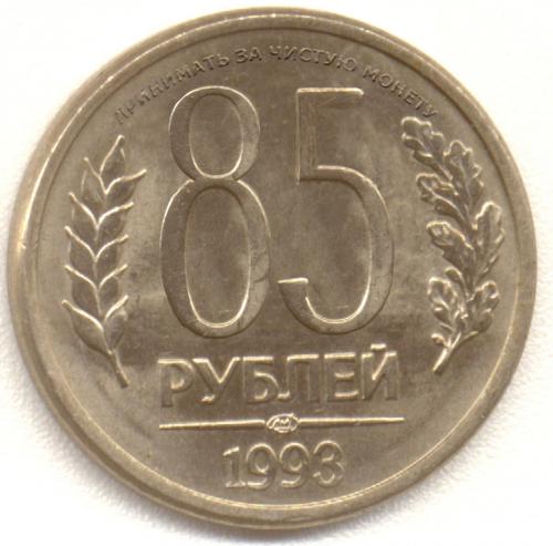 85 рублей