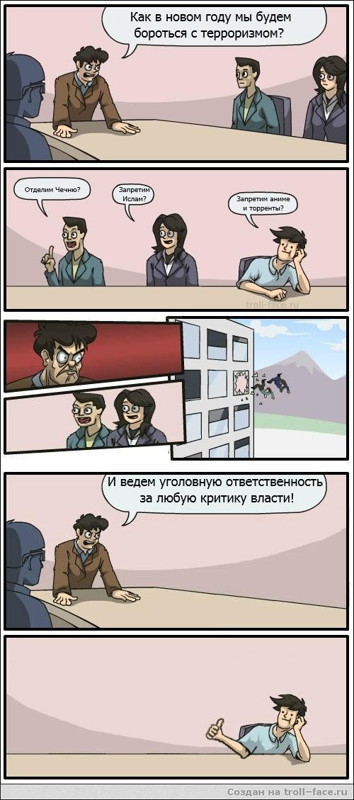 comics-B5yCYi