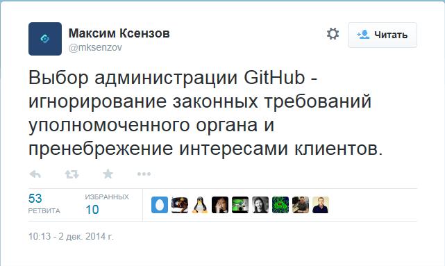 Максим Ксензов упорот