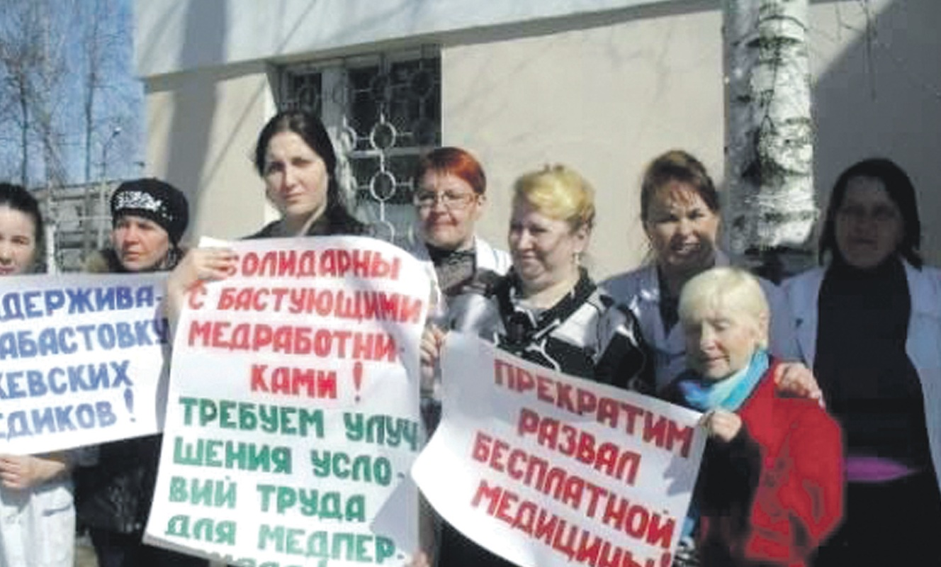 фото_ржев