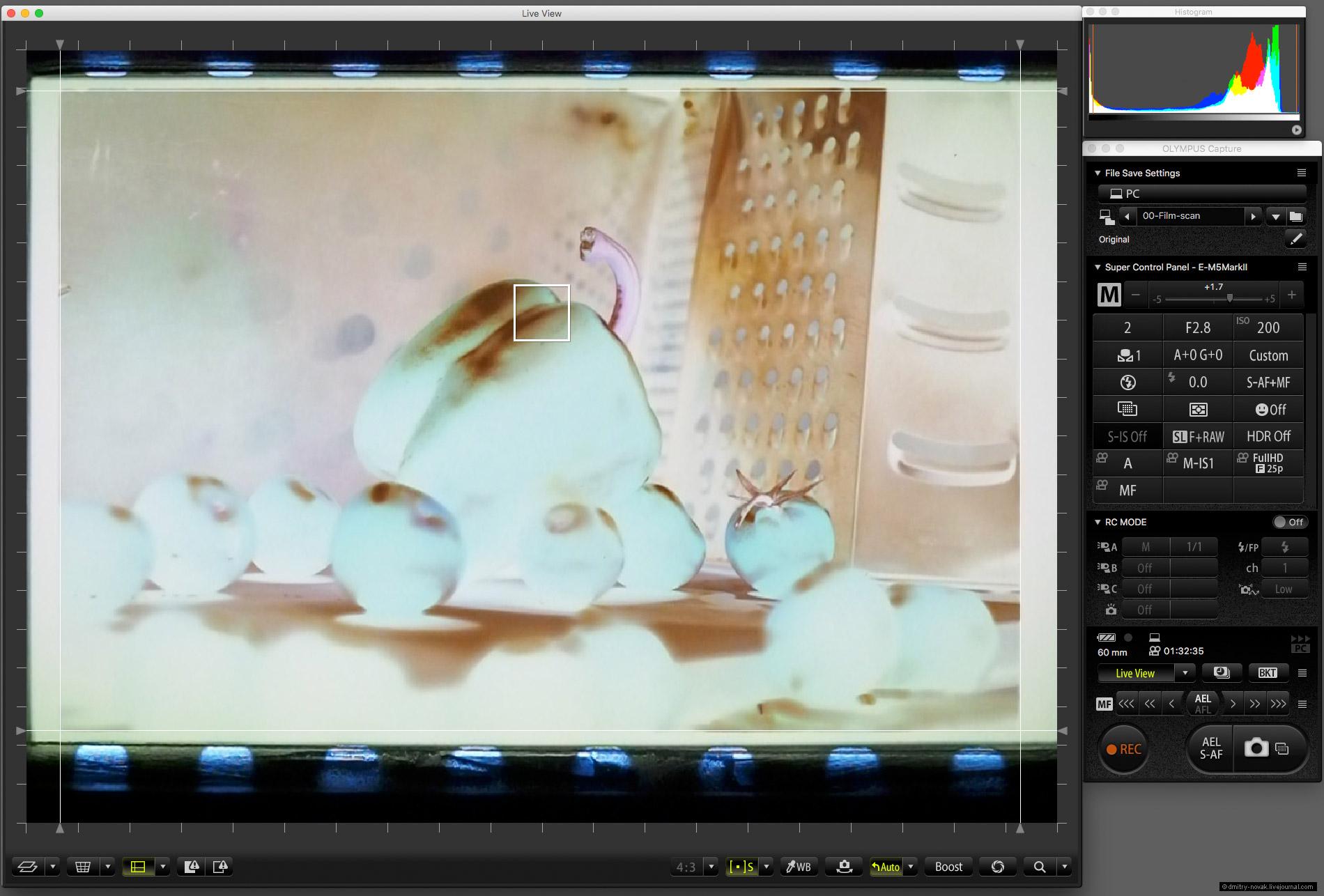 Скачать программу для сканирования фотопленок