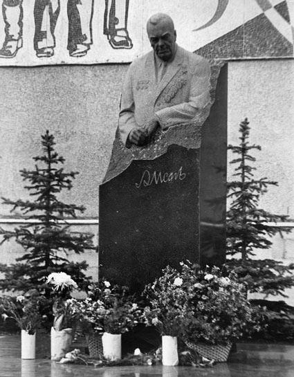 memorial_isaev_photo